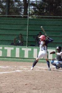 399px-Softbol,_HERMOSILLO